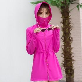 UPF40专业防晒衣女皮肤衣防晒服防晒衫防晒外套