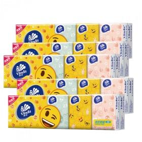 【3层50包】维达无香手帕纸纸巾卫生纸餐巾纸面巾纸
