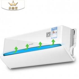 空调挡风板罩空调导风风口d档冷气通用空调挡板月子防