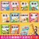 10册幼儿左右脑潜能开发游戏儿童左脑右脑智力启蒙  1539548