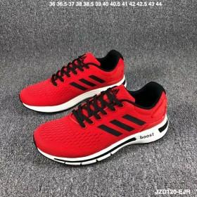 阿迪达斯/ADIDAS跑步鞋男女运动鞋软底休闲鞋