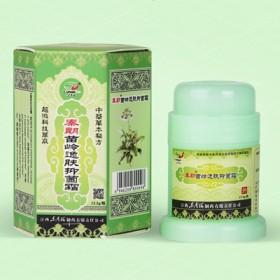 东南海制药出品草本皮肤外用成人乳膏适用各类皮肤问题