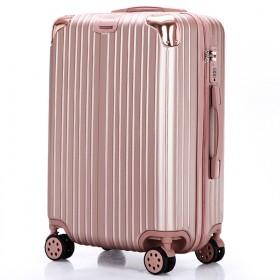 拉杆箱20旅行箱24学生密码箱包万向28登机皮箱子