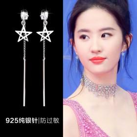 韩国饰品明星同款后挂式两用长耳环五角星流苏气质耳钉