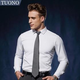 Tuono纯白长袖棉涤修身男衬衫 职业商务免烫衬衣