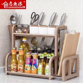 居无限厨房置物架调味料架用品用具收纳落地储物架刀架