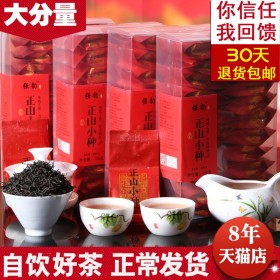 【拍4件】4盒X20包红茶PVC盒透明装(有日期)