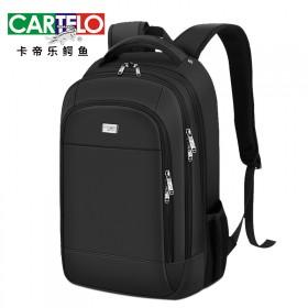 商务双肩包男 中学生女电脑包 旅行男士背包大容量书