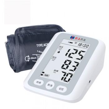 修正上臂式电子血压计