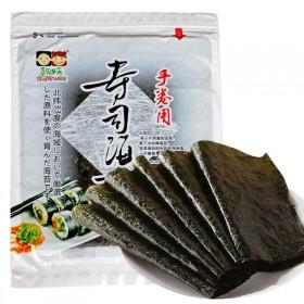 即食海苔寿司紫菜包饭寿司专用材料食材10片