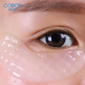 可贝尔眼纹消眼贴膜淡化黑眼圈眼纹紧致眼周肌肤眼膜贴
