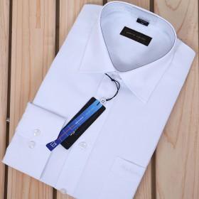皮尔卡丹男士长袖衬衫