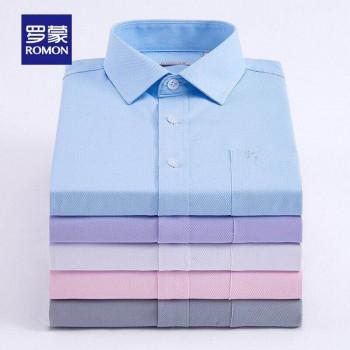 罗蒙男士短袖衬衫 商务白衬衫