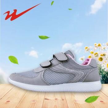 双星夏季鞋2018新款透气镂空网面运动鞋