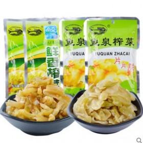 鱼泉品牌榨菜 片片脆10袋鲜香榨菜10袋 共20袋