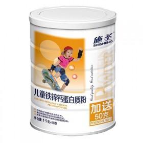 儿童钙铁锌蛋白质粉乳清蛋白营养粉1050g大罐