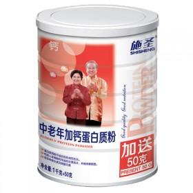 大罐1050g中老年加钙蛋白质粉双蛋白营养品