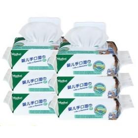 婴儿手口专用湿纸巾 6连包100抽宝宝婴儿湿巾带盖