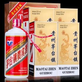 贵州茅台镇酱香型白酒贵宾酒礼盒酒500mlx4瓶