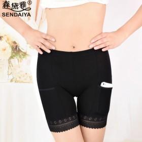 安全裤2个口袋)女士防走光打底安全裤