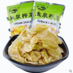 鱼泉榨菜 片片脆榨菜20袋共1360g