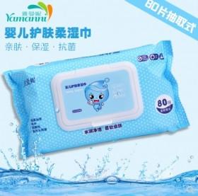 80片抽取式带盖婴儿湿纸巾宝宝手口柔湿巾新生儿