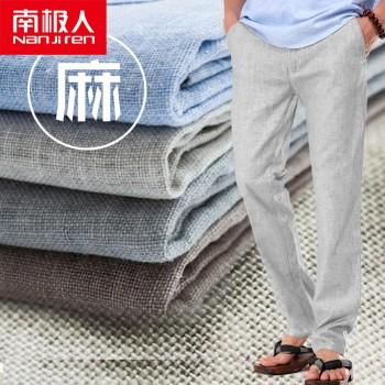 南极人亚麻裤男韩版潮流裤子夏季薄款宽松休闲裤直筒