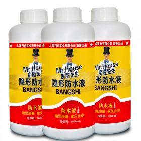 房屋先生防水胶剂堵漏王渗透型屋顶防水涂料防潮液外墙