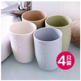 4支装素色环保时尚情侣水杯刷牙杯简约洗漱口杯