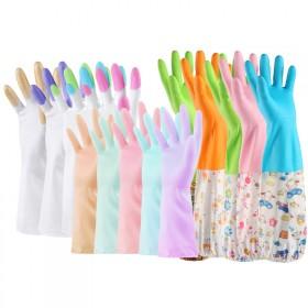 【6双】洗碗手套清洁家务手套防水洗衣服手套防滑手套
