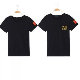 (买一送一)夏季薄款弹力男短袖T恤 共2件