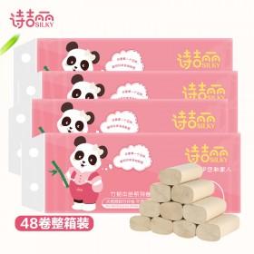 5.6斤48卷竹浆本色卷纸家用餐纸卫生纸擦手纸厕纸