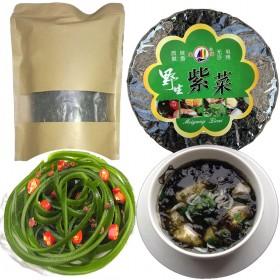 【套餐】140g盐干海带丝家庭装40克无沙免洗紫菜
