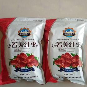 新疆红枣500g 若羌灰枣一级 精品小枣 非粥枣