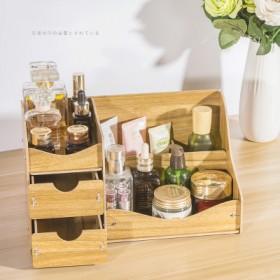 创意桌面化妆品收纳盒实木收纳柜