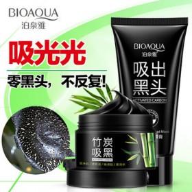 吸黑头面膜控油去粉刺撕拉补水保湿清洁收缩毛孔2件套