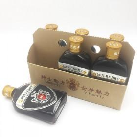 35度桑果酒100ml瓶装纯酿桑葚酒一瓶包邮