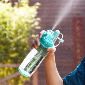 喷水降温杯随身杯喝水解渴皮肤补水