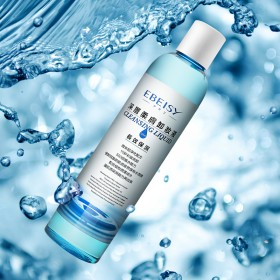 卸妆液进口 伊贝之保湿卸妆水脸部温和清洁保湿 10