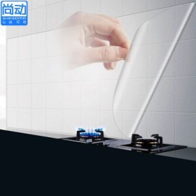 厨房防油贴纸耐高温灶台用防水防油烟机瓷砖墙贴壁纸自