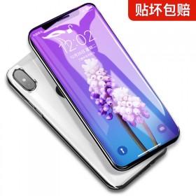 iphonex钢化膜苹果全系贴膜苹果x全屏覆盖蓝光