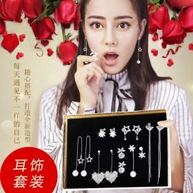 爱可饰品 925银耳钉女款韩版时尚耳环长款女士一周