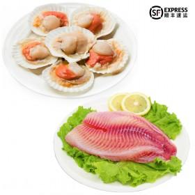 【限地区包邮】【套餐】6只大扇贝加无刺鲷鱼片发顺丰