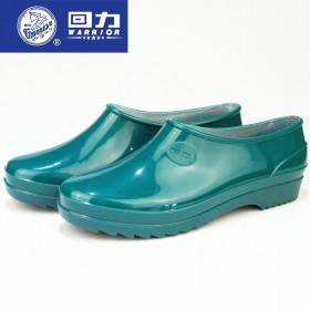 回力雨鞋都市女款低帮防水防滑雨靴老式元宝鞋纯色套鞋