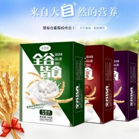 花香漫即食燕麦片360g/3盒36小包谷物营养冲