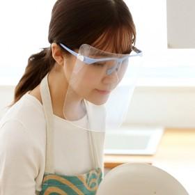 厨房炒菜面罩 防油烟透明保护全脸面具烧菜防尘罩家用