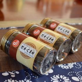 3瓶装共750g,橘红八仙果,2款口味可选