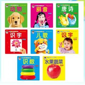 婴幼儿童早教卡片45张 撕不烂认知卡看图学习识字卡