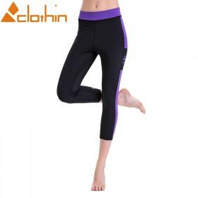 健身裤女紧身运动裤打底七分裤瑜伽裤跑步速干健身房压