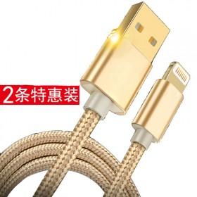 买一送一苹果乐视Type-c2条装快充数据线器适用
